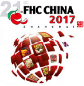 Welcome to visit our booth in 2017 Shanghai FHC exhibition