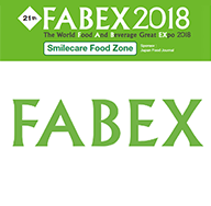 Welcome to visit our booth in Fabex Japan 2018